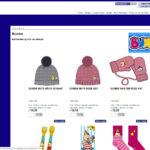FanPlaza-oude-Bumba-page